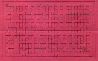 迷路のマップ。これはゲームエイドというメーカーが発売していた ヒント&お答え集の一部から抜粋しました。