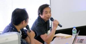 福田と日高氏