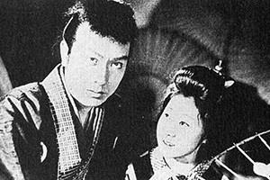 Sadao YAMANAKA (山中貞雄)